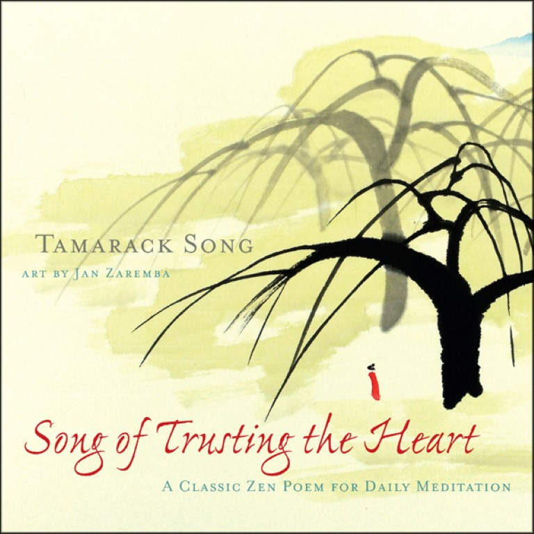 Song of Trusting the Heart
